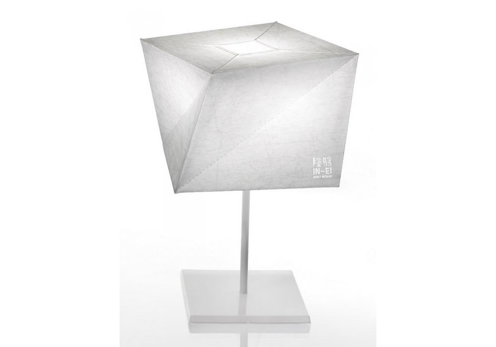 Lampada Da Tavolo Hakofugu Di Artemide: Leggera Come Un Foglio Di Carta